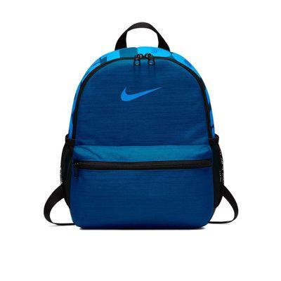 7cc529084 Nike Mochila Kids - Brasilia Just Do It az - megasports