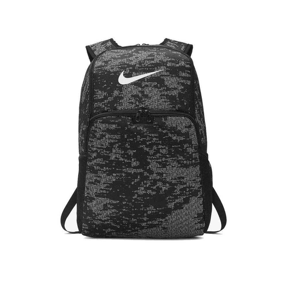 lo último 9cf41 f120a Nike Mochila - Brasilia XL Backpack 9.0 - Talle U
